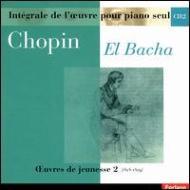 Comp.piano Works Vol.2: El Bacha