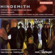 ヒンデミット:ウェーバーの主題による交響的変容ほか トルトゥリエ/BBCフィルハーモニック