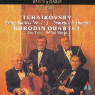 弦楽四重奏曲全集、『フィレンツェの想い出』 ボロディン四重奏団