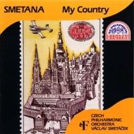 『わが祖国』全曲 ヴァーツラフ・スメターチェク&チェコ・フィル