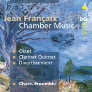 八重奏曲、クラリネット五重奏曲、ディヴェルティシメント シャリス・アンサンブル