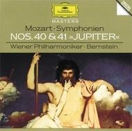 交響曲第40、41番 バーンスタイン&ウィーン・フィル
