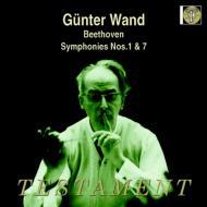 交響曲第1番、第7番 ギュンター・ヴァント&ケルン・ギュルツェニヒ管弦楽団
