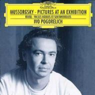 ムソルグスキー:『展覧会の絵』、ラヴェル:『高雅で感傷的なワルツ』 ポゴレリチ