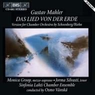 大地の歌(室内楽版) オスモ・ヴァンスカ&ラハティ交響楽団室内アンサンブル、モニカ・グロープ、ヨルマ・シルヴァスティ