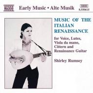 [イタリアン・ルネッサンスの世俗音楽] ラムジー
