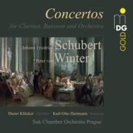 クラリネットとファゴットのための協奏曲集 クレッカー、ハルトマン、シュクヴォル&スーク室内管