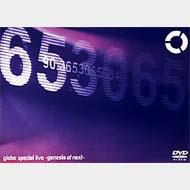 "globe special live""genesis of next"""