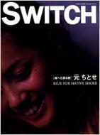 SWITCH 20-6