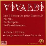 Flute Concertos: Larrieu(Fl)Les Grands Solistes Francais