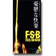 憂うつな快楽/6バー・ラヴ・ソング : FEEL SO BAD | HMV&BOOKS online ...