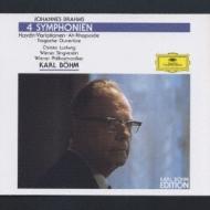 ブラ−ムス 交響曲全集 カール・ベーム/ウィーン・フィルハーモニー管弦楽団