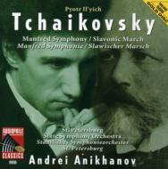 Manfred Symphony: Anikhanov / St.petersburg State.so