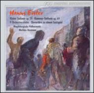 小交響曲他 M.フスマン/マグデブルク・フィル