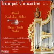 Trumpet Concertos: クリステンセン