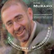 ピアノ協奏曲 / Pictures At An Exhibition Muraro、Rinkevicius / Lithuanian