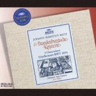 J.S.バッハ:ブランデンブルク協奏曲集、管弦楽組曲、ほか カール・リヒター/ミュンヘン・バッハ管弦楽団