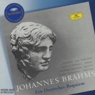 Ein Deutsches Requiem: Karajan / Bpo, Janowitz, Wachter