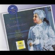 Der Rosenkavalier: Bohm / Skd Schech Seefried F-dieskau Streich