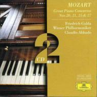 Piano Concerto.20, 21, 25, 27: Gulda, Abbado / Vpo