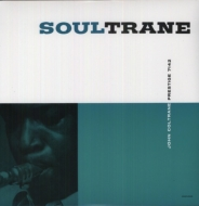 Soultrane (アナログレコード/OJC)
