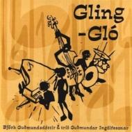 Gling -Glo (アナログレコード)