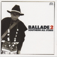 BALLADE 2 '83〜'86