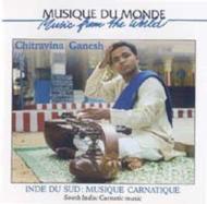 Inde Du Sud -Musique Carnatique: カルナータカ音楽: ヴィーナの響き