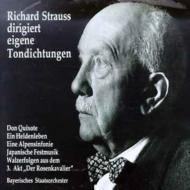 自作自演集vol.1 : Strauss / Bayerischen Staatsoper, Quixote, Helden, Alpen