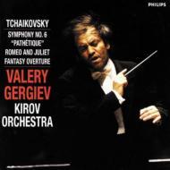 交響曲第6番『悲愴』、『ロメオとジュリエット』 ゲルギエフ&キーロフ歌劇場管弦楽団