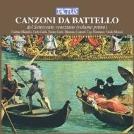 ヴェネツィアの舟歌集 Vol.1 クリスティーナ・ミアテッロ、カルロ・ガイファ、エンリコ・ガッティ、グイド・モリーニ、他
