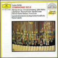 交響曲第8番 クーベリック&バイエルン放送交響楽団