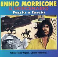 Il Mercenario / Faccia A Faccia-Ennio Morricone
