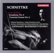 シュニトケ:合奏協奏曲第6番/交響曲第8番 ロジェストヴェンスキー/ロイヤル・スコティッシュ・フィル