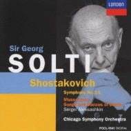 Sym.15: Solti / Cso