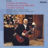 Concierto De Aranjuez, Concierto Serenade: Lagoya, Michel, Almeida / Monte-c