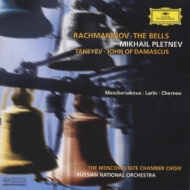 The Bells: Pletnev / Russian National O Moscow Chamber Cho+taneyev