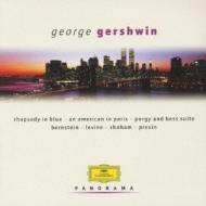 Rhapsody In Blue: Bernstein / Lapo, American In Paris: Ozawa / Sfso