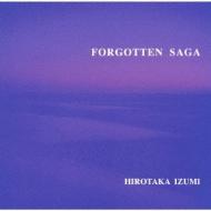 Forgotten Saga
