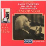 交響曲第85番『王妃』、第88番『V字』、第96番『奇蹟』 ヴェーグ&ザルツブルク・カメラータ・アカデミカ