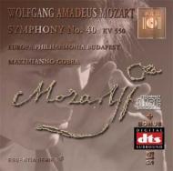 Sym.40: M.cobra / Europa Philharmonia Budapest (+dts Cd)