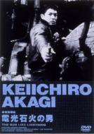 Kenju Buraicho Denko Sekkano Otoko