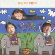 THE PIP POPS