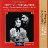 Il Tabarro: Sawallisch / Bavarian State Opera Varady F-dieskau