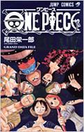 ONE PIECE BLUE GRAND DATA FILE BLUE ジャンプ・コミックス