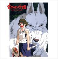 もののけ姫 -Soundtrack
