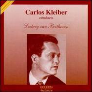 交響曲第4番、第7番 カルロス・クライバー指揮バイエルン国立管弦楽団(1986)