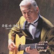 演歌ギター