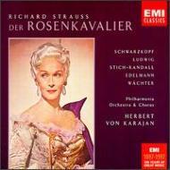 Der Rosenkavalier: Karajan / Po Schwarzkopf Ludwig Wachter Gedda