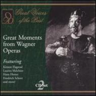 Great Moments From Wagner Operas: V / A